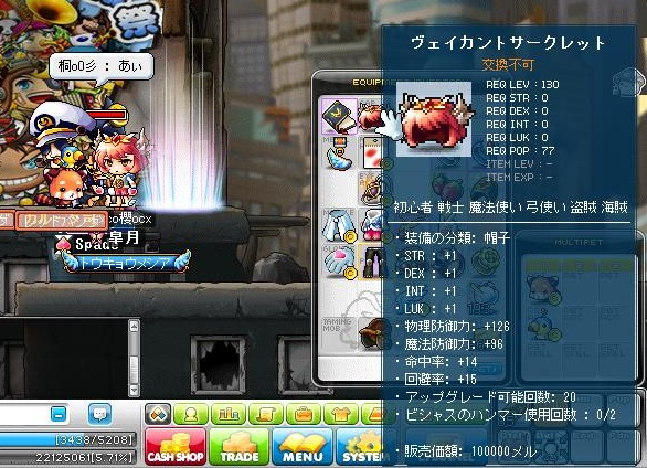 Maple110731_232019.jpg