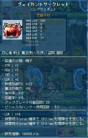 Maple110803_213109.jpg