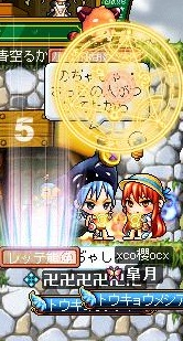 Maple110806_044352.jpg