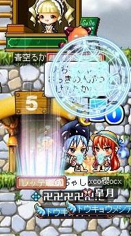 Maple110806_044353.jpg