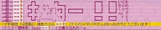 Maple110806_160904.jpg
