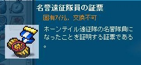Maple110807_050637.jpg