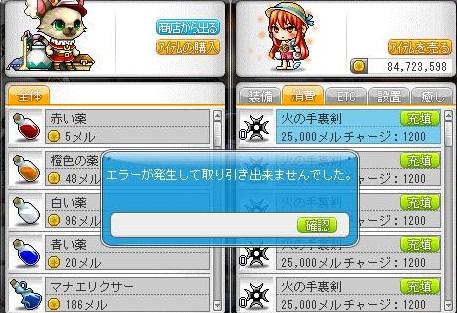Maple110810_203117.jpg
