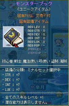 Maple110811_232058.jpg