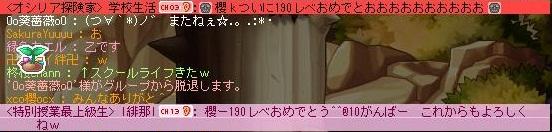 Maple110820_232438.jpg
