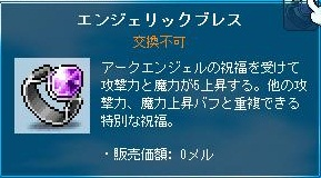 Maple110821_021826.jpg