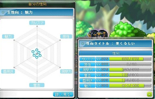Maple110821_024228.jpg