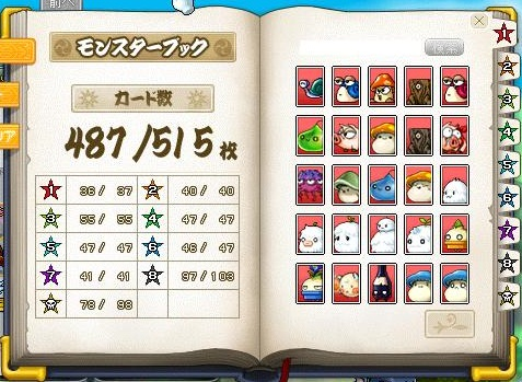 Maple110829_002333.jpg