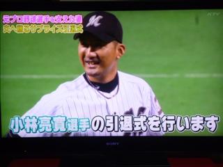 2014-09-17おじゃマップ (2)_0
