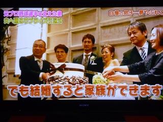 2014-09-17おじゃマップ (3)_0