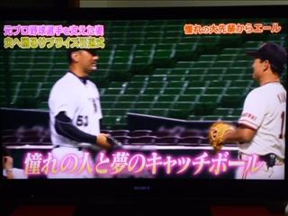 2014-09-17おじゃマップ (1)_0
