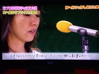 2014-09-17おじゃマップ (4)_0