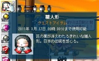 SS003802.jpg