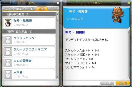 SS003809.jpg