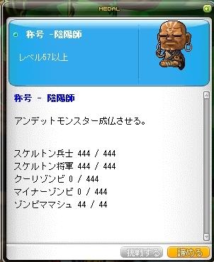 SS003875.jpg