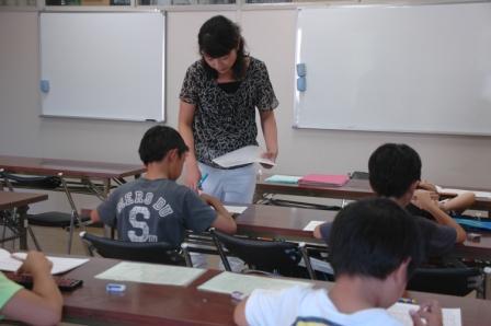 夙川教室内観画像