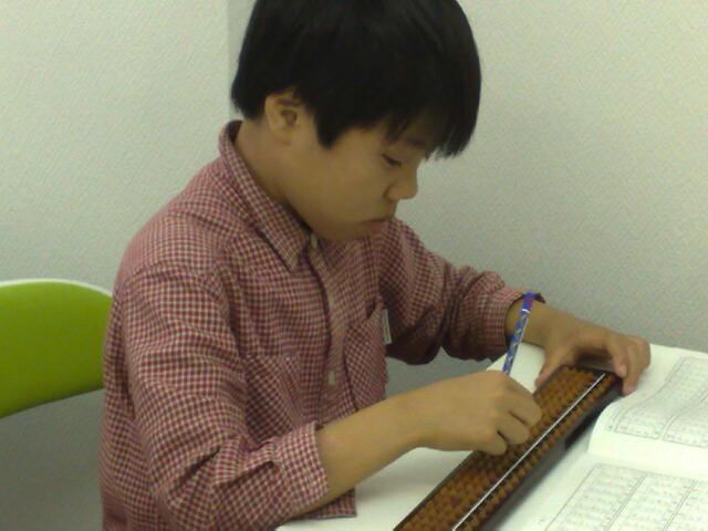 茨木教室初日