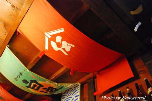 2008-1011-飲み屋