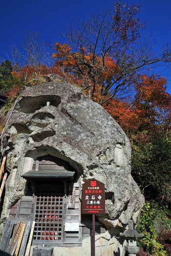 2008-1119-山寺1