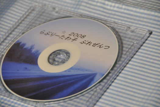 2008-1214-CD