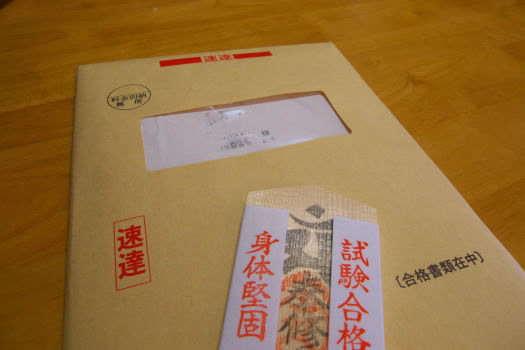 2009-0215-速達