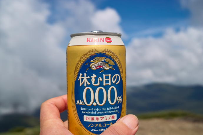0905-a-05