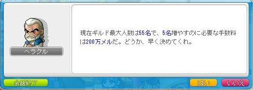 20120607-4.jpg
