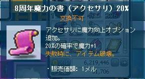 20120627-1.jpg