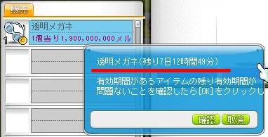 20120702-8.jpg