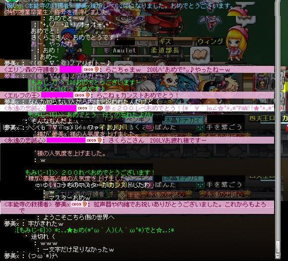 20121218-3.jpg