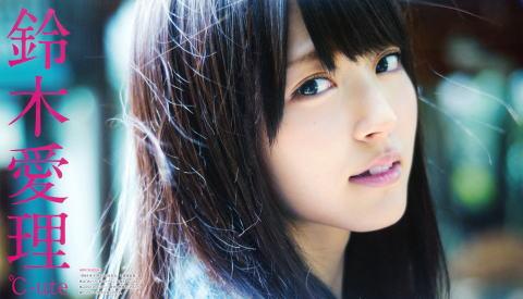 airi20121029.jpg