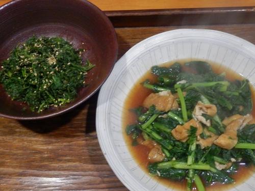 葉っぱの料理