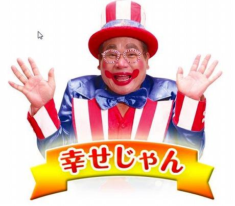 daimon36.jpg