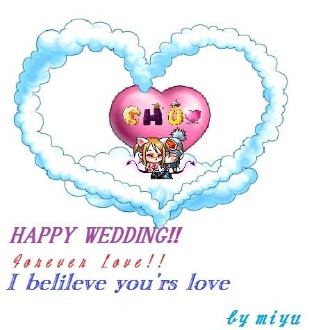 結婚記念祝画