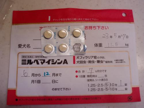 007_convert_20110702010013.jpg