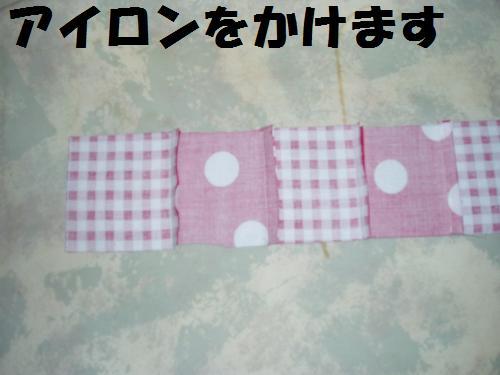 014_convert_20110906234929.jpg