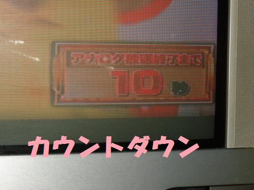 015_convert_20110725021836.jpg