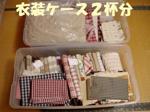 015_convert_20110828014009.jpg