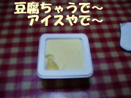 018_convert_20110609014026.jpg
