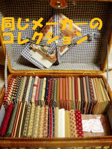 018_convert_20110828014212.jpg
