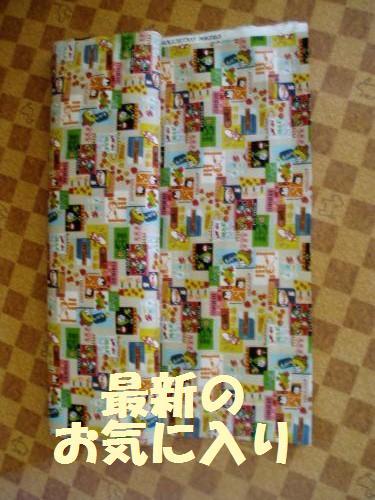 019_convert_20110828014247.jpg