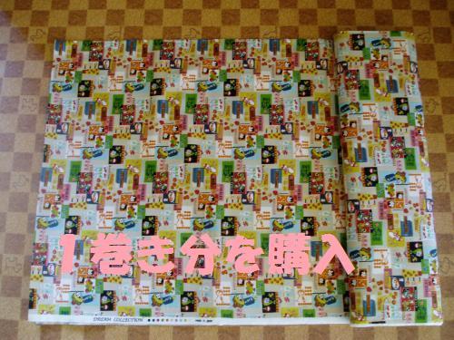 020_convert_20110828014319.jpg