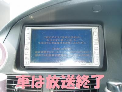 021_convert_20110725022023.jpg