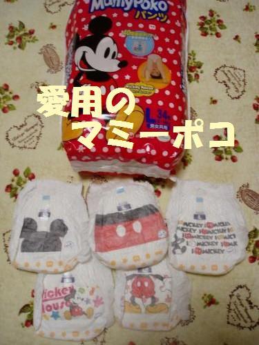 026_convert_20110912015358.jpg