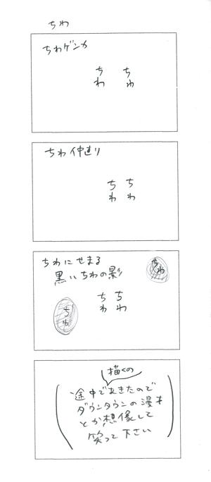 yonkoma31