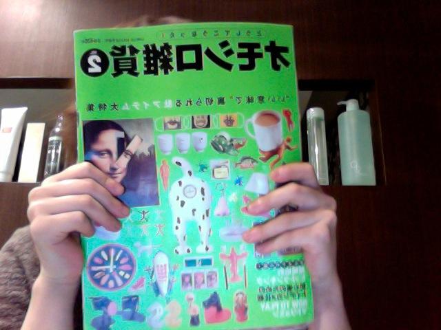 moblog_7311e776.jpg