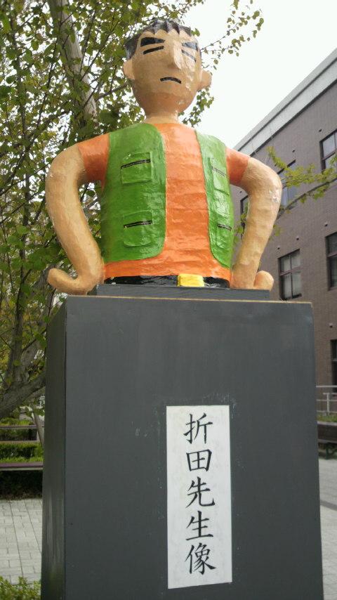 画像 : 京都大学に毎年出現する...