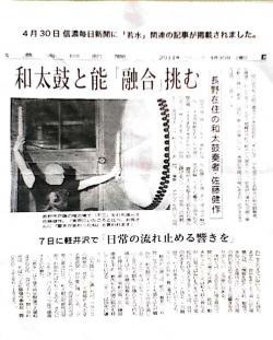 photo_convert_20110508142712.jpg