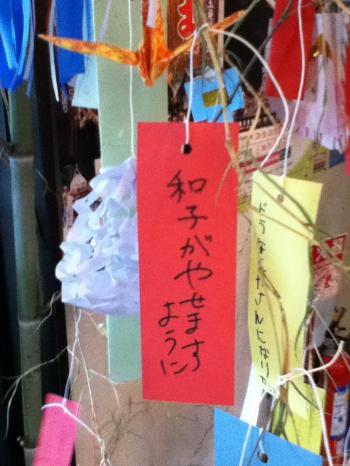 tanabata_convert_20110707091045.jpg