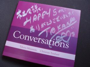 20110521CDサイン